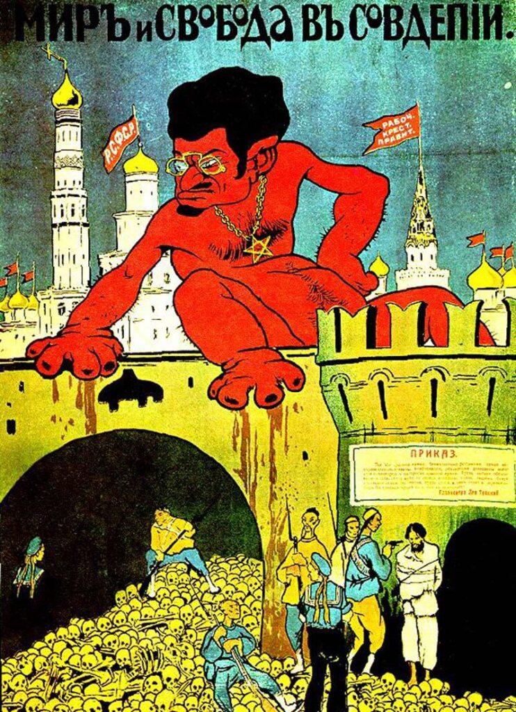 Иллюстрация в виде старого антисоветского плаката на тему 1. Протоколы, секрет, стоящий за Программой